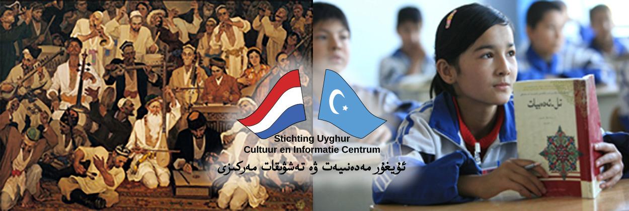 Slider 1 Uyghur
