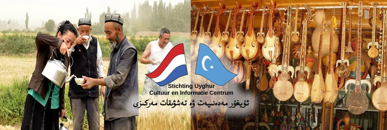 Uyghur slider 3