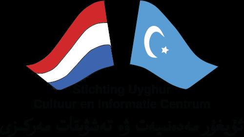 Stichting Uyghur Cultuur & Informatie centrum